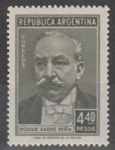 Argentina #663  MNH VF  (SU1095)