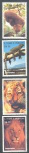 St. Thomas & Prince Islands 1237-1241 MNH - Wildlife