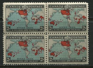 1898 Canada QV 2 cent Map stamp mint NH block of 4 slight vertical crease