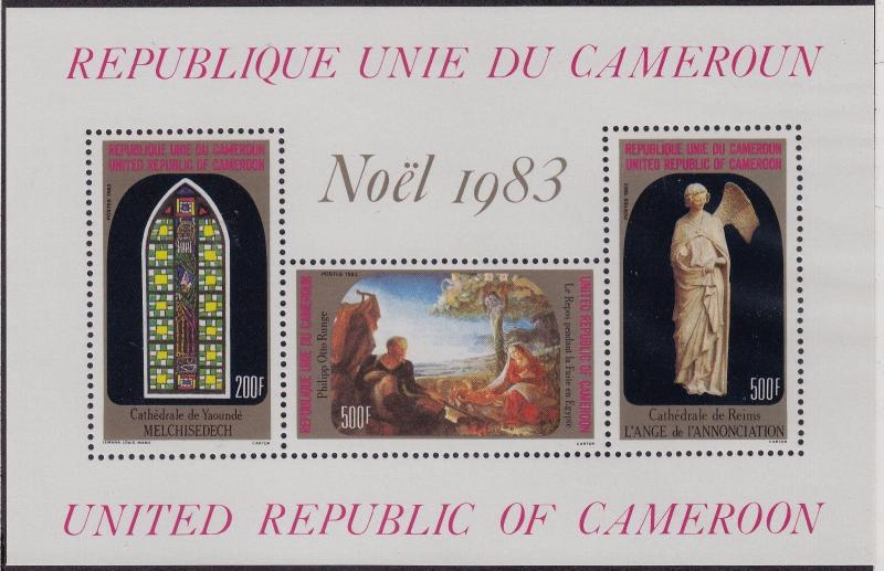 CAMEROON MNH Scott # 756a Christmas 1983 (3 Stamps) -2