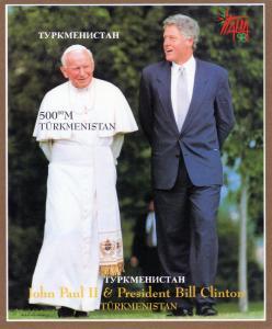 Turkmenistan 1997 YT#21 Pope John Paull II & President Bill Clinton SS IMPERF.