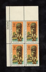 C84 National Park City Of Refuge Hawaii Plate Block  Mint FREE SHIPPING