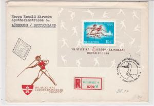 Hungary 1966 Registered Budapest European Athletics Stamps FDC Cover Ref 29881
