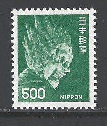 Japan Sc # 1085 mint never hinged (DT)