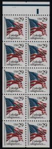 1992 Pledge Flag  Sc 2593a never folded plate no. 1111 CV $8