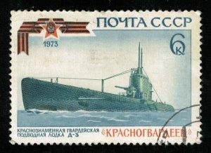 Submarine (T-9010)