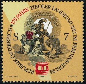 Austria 1760 MNH Ferdinandeum Federal Museum of Tyrol