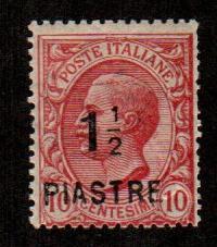 Italy Offices In Turkish Empire #47  Mint  Scott $2.25