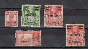 Bahrain KGVI 1948 Collection Of 5 O/P SG41/59/60 MH/VFU J8232