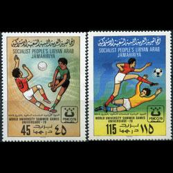LIBYA 1979 - Scott# 827-8 Univ.Games Set of 2 NH