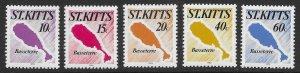 St. Kitts Scott 255-261 MNH Outline Maps of St. Kitts Short Set of 1989