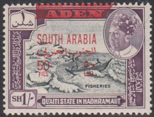 South Arabia Qu'aiti State in Hadhramaut 1966 MH SG #60 50f on 1sh Fisheries
