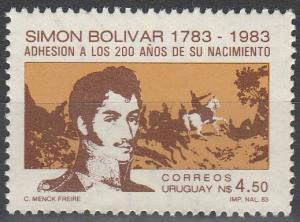 Uruguay #1153  MNH F-VF (SU5289)