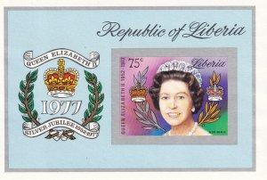 Liberia #C218 MNH Imperf MNH CV $9.00  (K2709L)