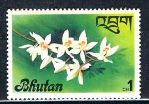 Bhutan 1976: Sc. # 221; **/MNH Single Stamp