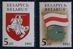 Belarus, (2407-Т)