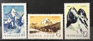 Russia 1964 #2982-4 MNH, CV $2.95