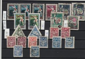 latvia 1920-21 mounted mint & used stamps ref 18492