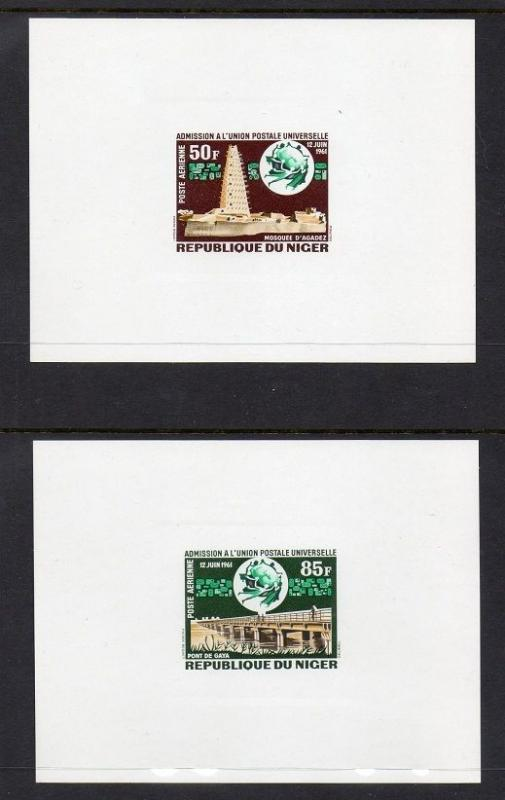 Niger 1963 UPU Deluxe Proofs Epreuves VF (C23-5)