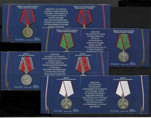 Russia 2021,Medals,State Awards of Russia Pairs w/Coupons,SK # 2726-29,VF MNH**