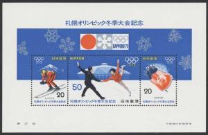 Japan 1105a s/s mnh 1972 Winter Olympics Sapporo