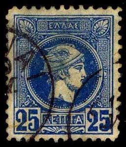 1891 GREECE #86 HERMES - USED - VF - CV$25.00 (ESP#2643)