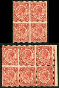 British Honduras SG128 BOOKLET PANE OF 10 (separated into 6 and 4) U/M