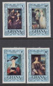 Ghana 626-629 Paintings MNH VF
