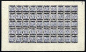 w31 Wurttemberg Scott #O156 20pf ultra Mint OG NH full pane of 50 Scarce