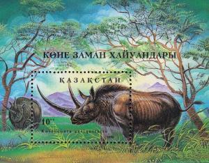 G)1994 KAZAKHSTAN, PREHISTORIC ANIMALS, KOELODONTA ANTIQU, S