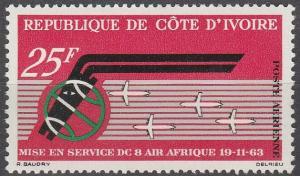 Ivory Coast #C26  MNH F-VF (SU3052)