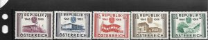 AUSTRIA, 599-603, MINT HINGED, 1955 ISSUE