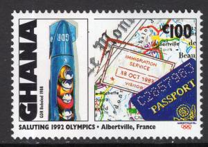 Ghana 1375 Olympics MNH VF