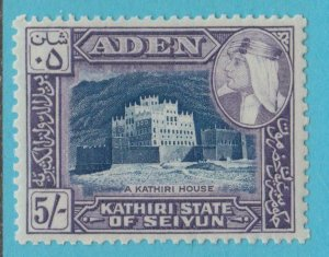 ADEN KATHIRI STATE 37 MINT NEVER HINGED OG ** NO FAULTS EXTRA FINE !