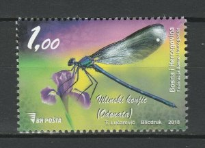 Bosnia and Herzegovina 2018 Insects MNH stamp