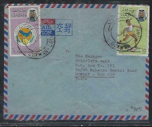 QATAR  (P2608B)  .75 DH+5DH A/M COVER DUKHAN TO INDIA