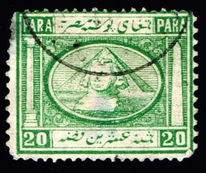 EGYPT STAMP 20 PARAS GREEN USED STAMP