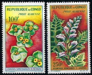 Congo Republic MNH C8-9 cv 12.00 BIN $6.00