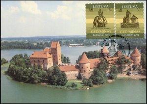 Lithuania. 1991. 650th Death Anniversary of Gediminas. (Mint) Maximum Card