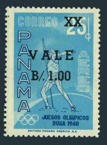Panama C254,MNH.Michel 599. New value 1962.Javelin thrower.