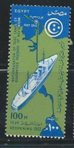 Egypt 393 1957 Suez Canal single MNH