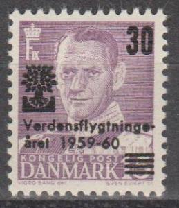 Denmark #370 MNH VF (ST1606L)