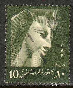 EGYPT 479, RAMSES II, 10 MILLS. USED. F-VF. (495)