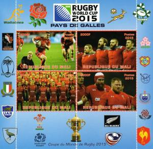 Mali Rugby World Cup 2015 WALES Shlt (4) Perf. MNH VF