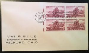 1063 Lewis & Clark, First Day Cover, Vic's Stamp Stash