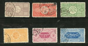SAUDI ARABIA SCOTT# L8-L13 FINELY USED AS SHOWN