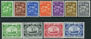 TRUCIAL STATES-1961 Dhow Set of 11 Values Sg 1-11 UNMOUNTED MINT V36481