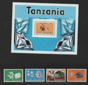 $Tanzania Sc#310-314 M/NH, S/S, Cv. $25.30