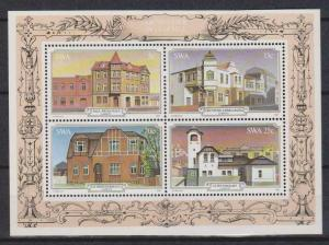 SWA - SOUTH WEST AFRICA 1981 Historical Buildings  MNH