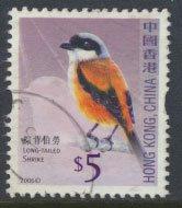 Hong Kong  SG 1409 Sc# 1240 Long Tailed Shrike  Used  see detail & scan